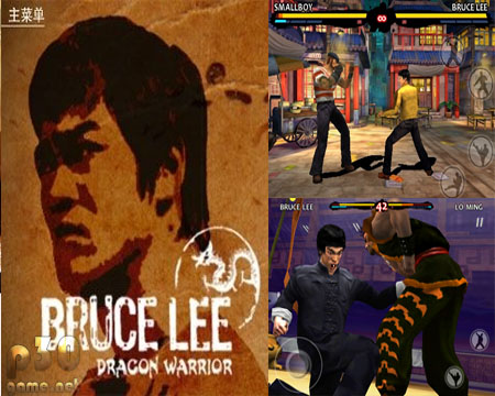 http://s3.picofile.com/file/7364922575/Bruce_Lee_Dragon_Warrior_v1_15.jpg
