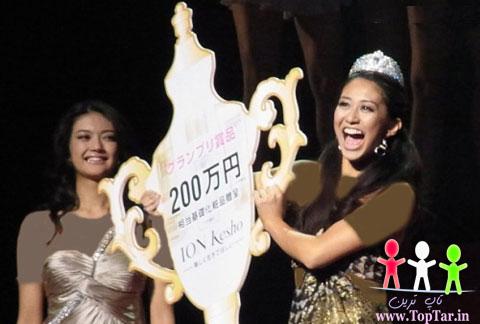 ملکه زیبایی ژاپن در سال 2012 - سایت تاپ ترین