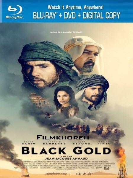 فیلم Black Gold 2011