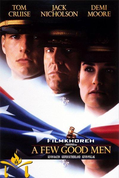 فیلم A Few Good Men 1992