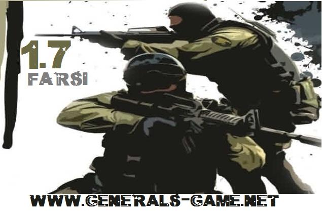 دانلود بازی کامپیوتری کانتر 1.7 فارسی