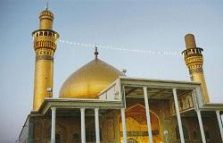 حرم  نقی نقی نقی نقی امام نقی سامرا قدیم