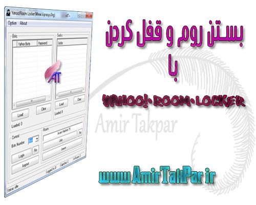 vector nti express designer keygen
