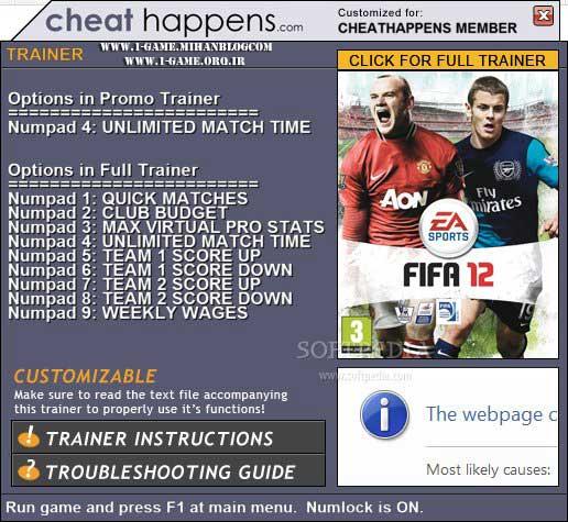 دانلود ترینر +1 بازی FIFA 12