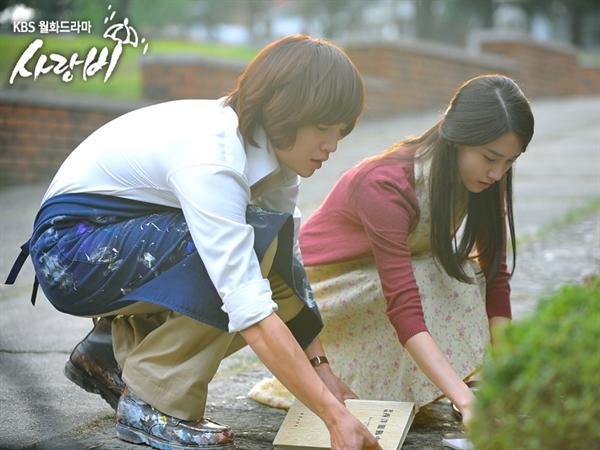 خرید سریال کره ای باران عشق