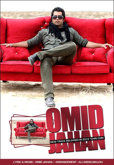 Omid Jahan – Chin Chine Damanet