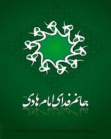 http://s3.picofile.com/file/7371262903/naghi_hadi_0161.jpg