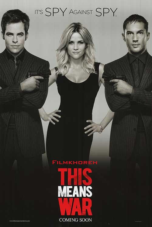 فیلم This Means War 2012