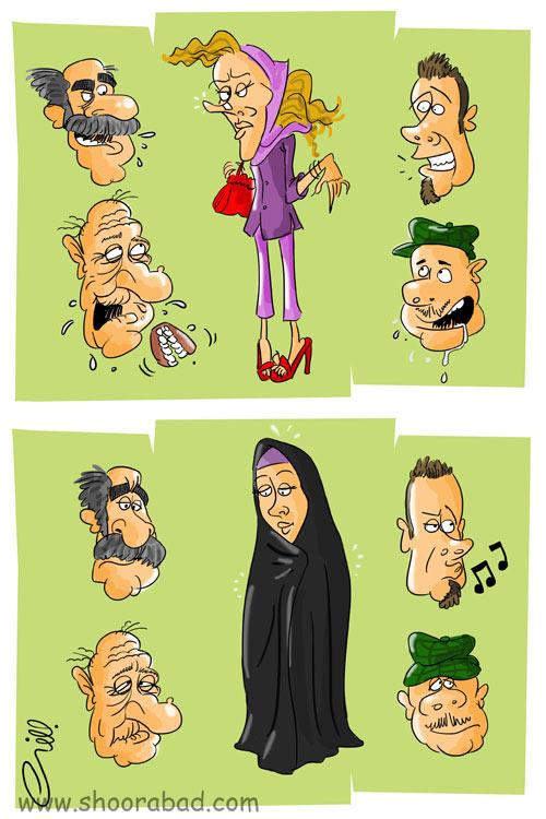 hejab+poster
