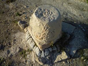 پایه ستون دارای کتیبه
