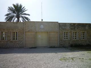 موزه بیشاپور