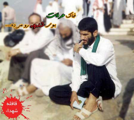 شهید علمدار