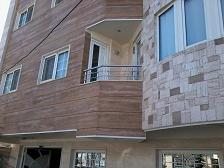 نمای سنگ ساختمانی ساترا سنگ