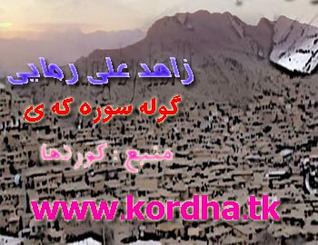 http://s3.picofile.com/file/7376855585/aks_zahed.jpg