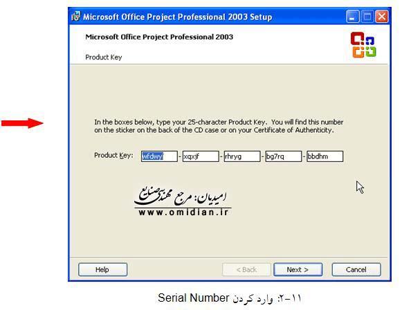 آموزش مایکروسافت پراجکت(Ms Project)-قسمت دوم