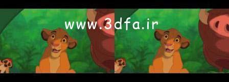 دانلود انیمیشن سه بعدی | http://3dfa.ir