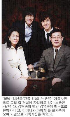 [تصویر:  Hyun_s_Family.jpg]