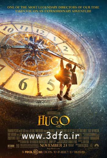 Hugo 3d Half SBS,کارتون سه بعدی هوگو