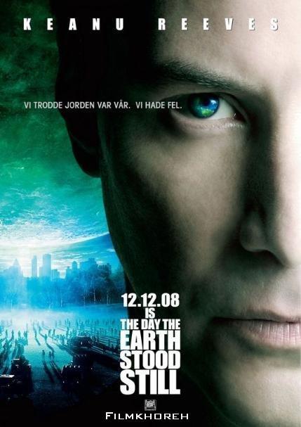 فیلم The Day the Earth Stood Still 2008