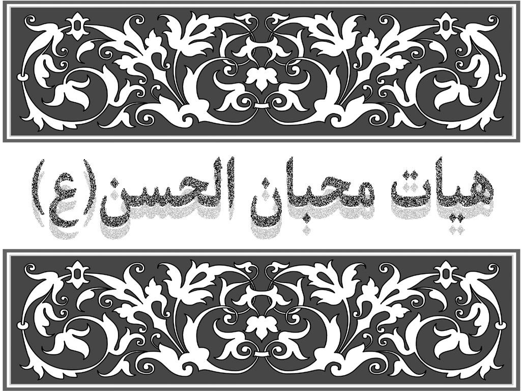 شماره ارسال ع به برنامه دستپخت هیات محبان امام حسن مجتبی(ع)