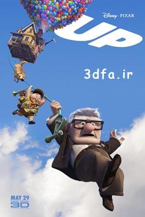 UP 3D (2009) Bluray 720p Half Side By Side | www.3dfa.ir