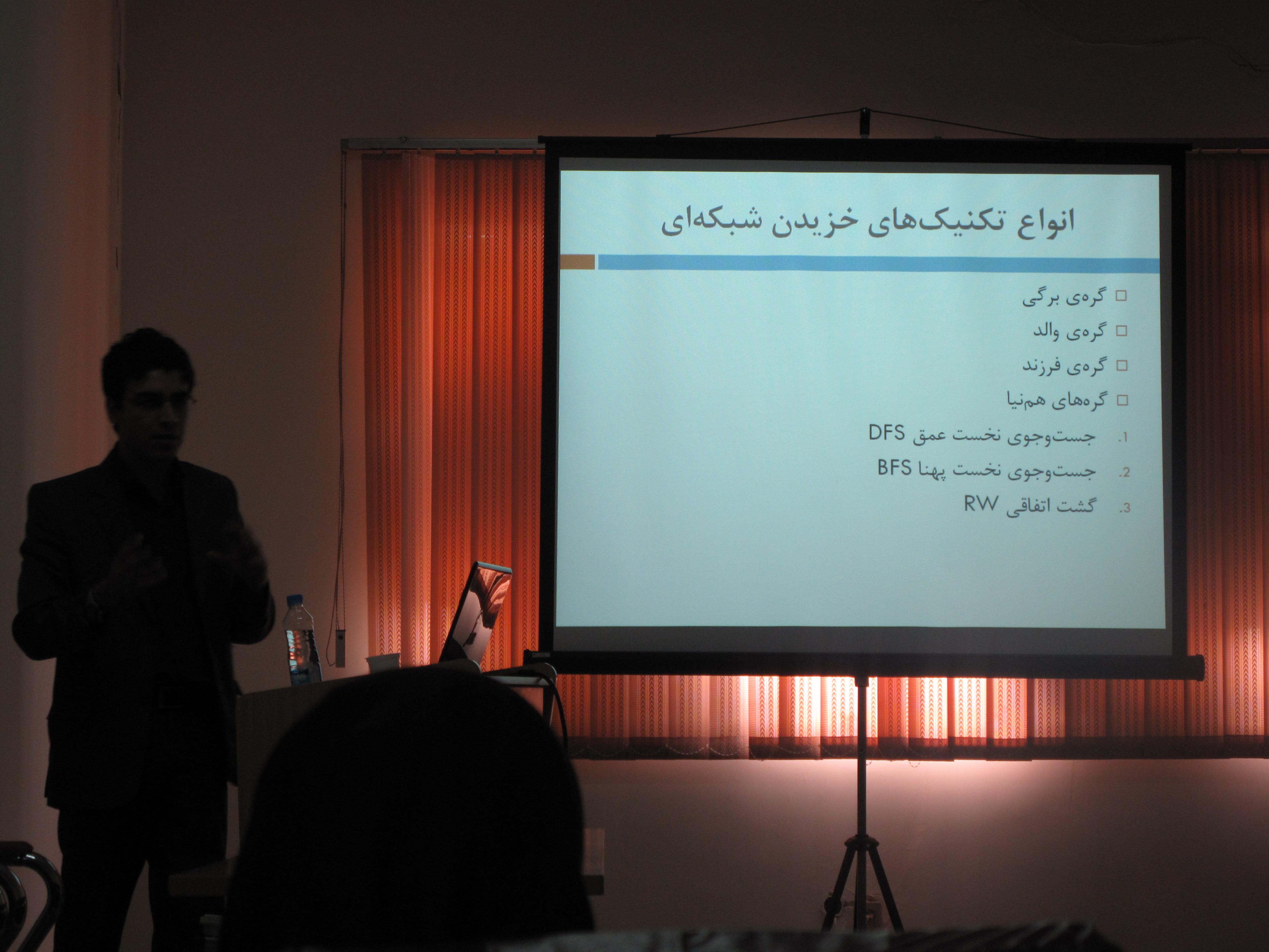 میلاد میر محمد صادقی