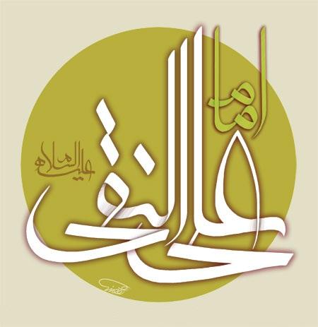 ▄▀▄    قیام ها و شورش های دوران امام هادی علیه السلام    ▄▀▄