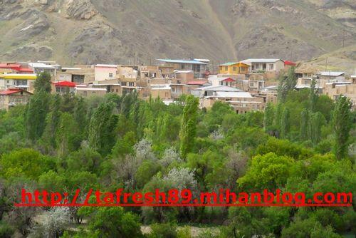 روستای کبوران