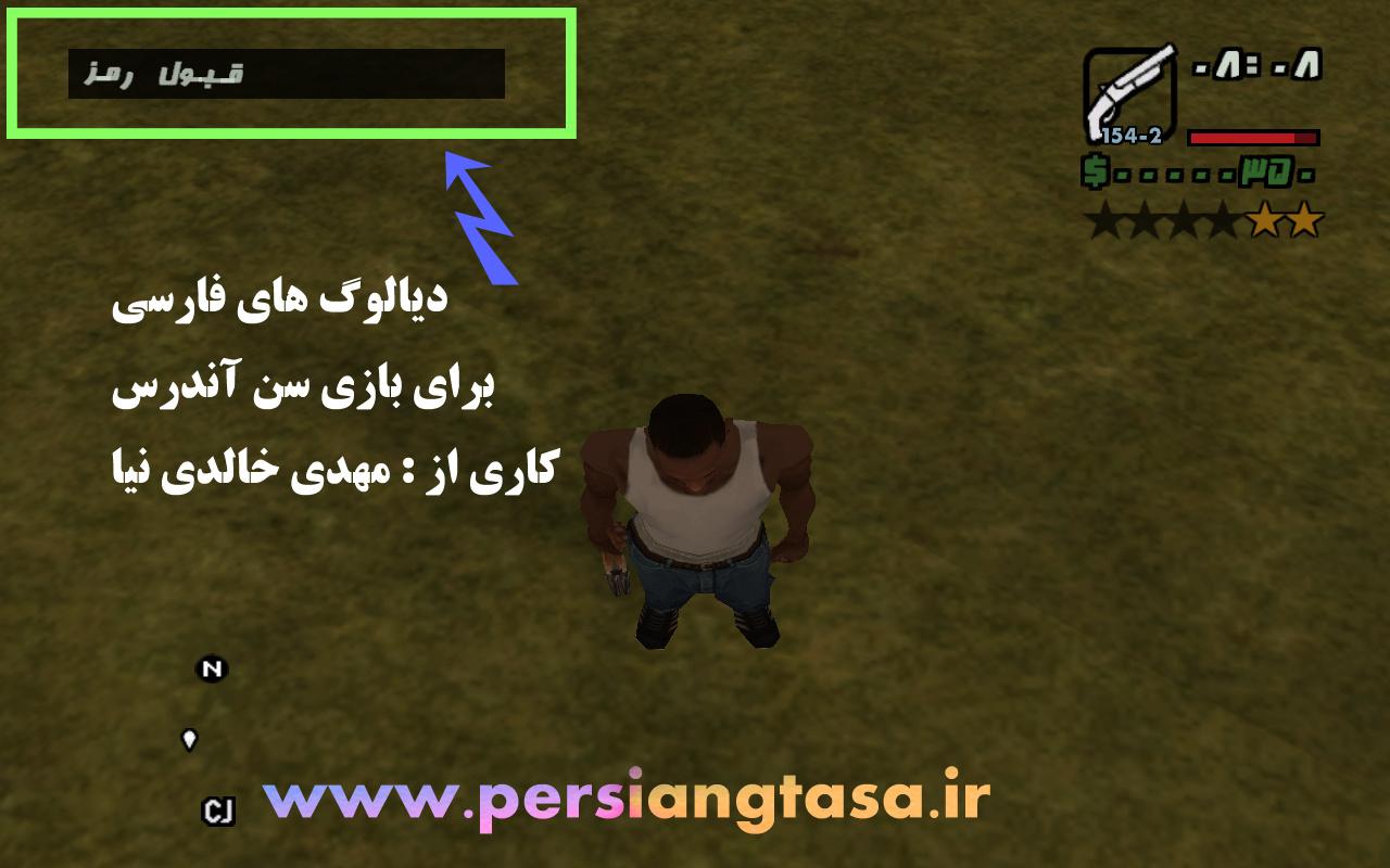 www.persiangtasa.ir