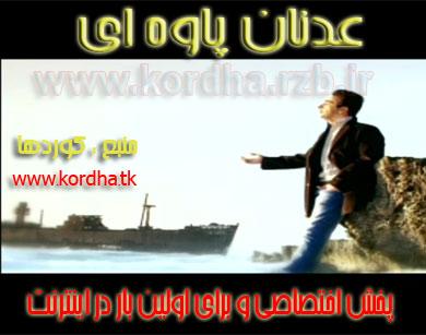 http://s3.picofile.com/file/7383801826/adnan_aks.jpg