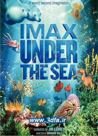 imax under the sea 3d | www.3dfa.ir