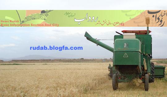 روداب - روستای برآباد