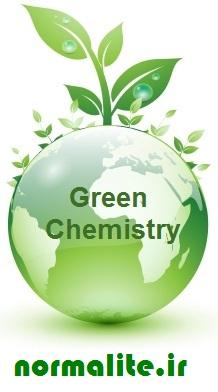 http://s3.picofile.com/file/7386702682/green_chemistry.jpg