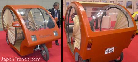 ماشین های عجیب, Unusual Cars