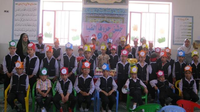 جشن البفا-احسان1