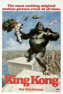 فروش همه نسخه های فیلم کینگ کنگ King Kong
