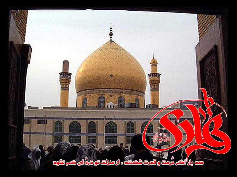 [تصویر:  haram_101_.jpg]