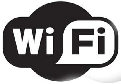 wifihack