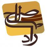 طلوعت مبارک بانوی من(صالحه السادات راد)