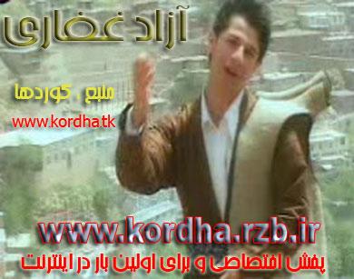 http://s3.picofile.com/file/7391947953/azad_aks.jpg