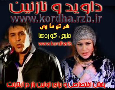http://s3.picofile.com/file/7391948709/david_naznin_aks.jpg