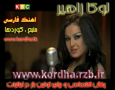 http://s3.picofile.com/file/7391950000/loka_aks.jpg