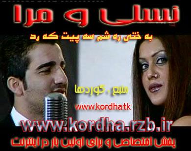http://s3.picofile.com/file/7391950642/nasli_mera_aks.jpg