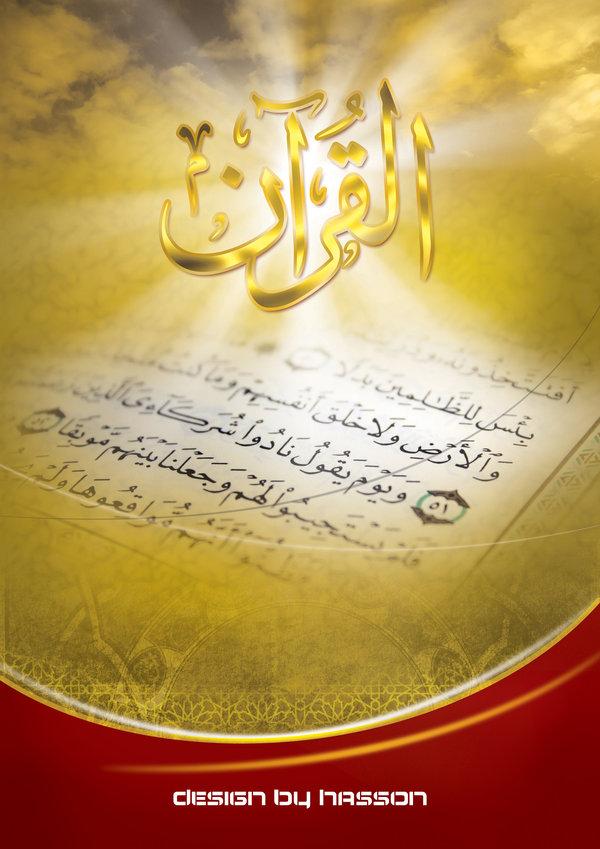 حکایات و داستانهای شگفت قرآنی