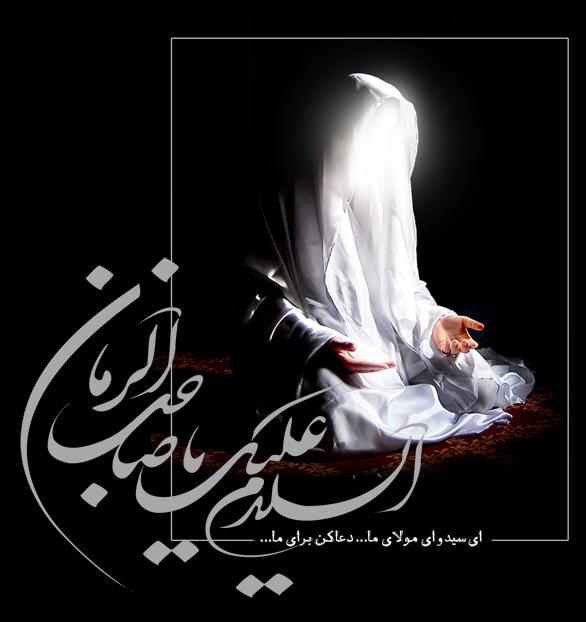 دانلود آهنگ دلم انگاری گرفته با صدای احسان خواجه امیری