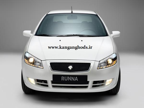 http://s3.picofile.com/file/7395455806/RUNNA2_kanganghods_ir_.jpg