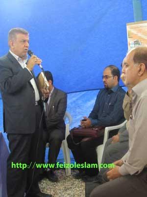 دانشگاه فیض الاسلام خمینی شهر
