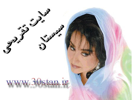 داستان حمیرا http://30stan.iran.sc/post2342.php