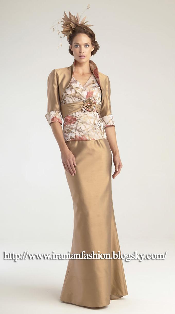 مدل جدید کت و دامن تابستانی زنانه