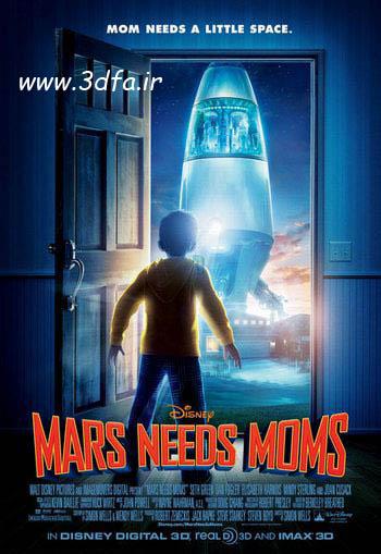 Mars Needs Moms 3d Full HD Full side by side,مریخ به مادر نیاز دارد فول اچ دی ساید بای ساید